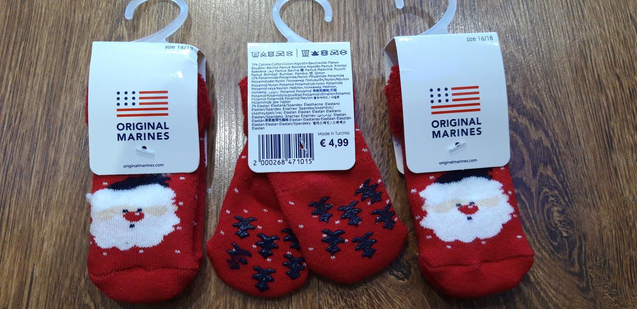 """Дитячі махрові шкарпетки-бейбики, з відворотом """"Original Marines"""" Туреччина"""