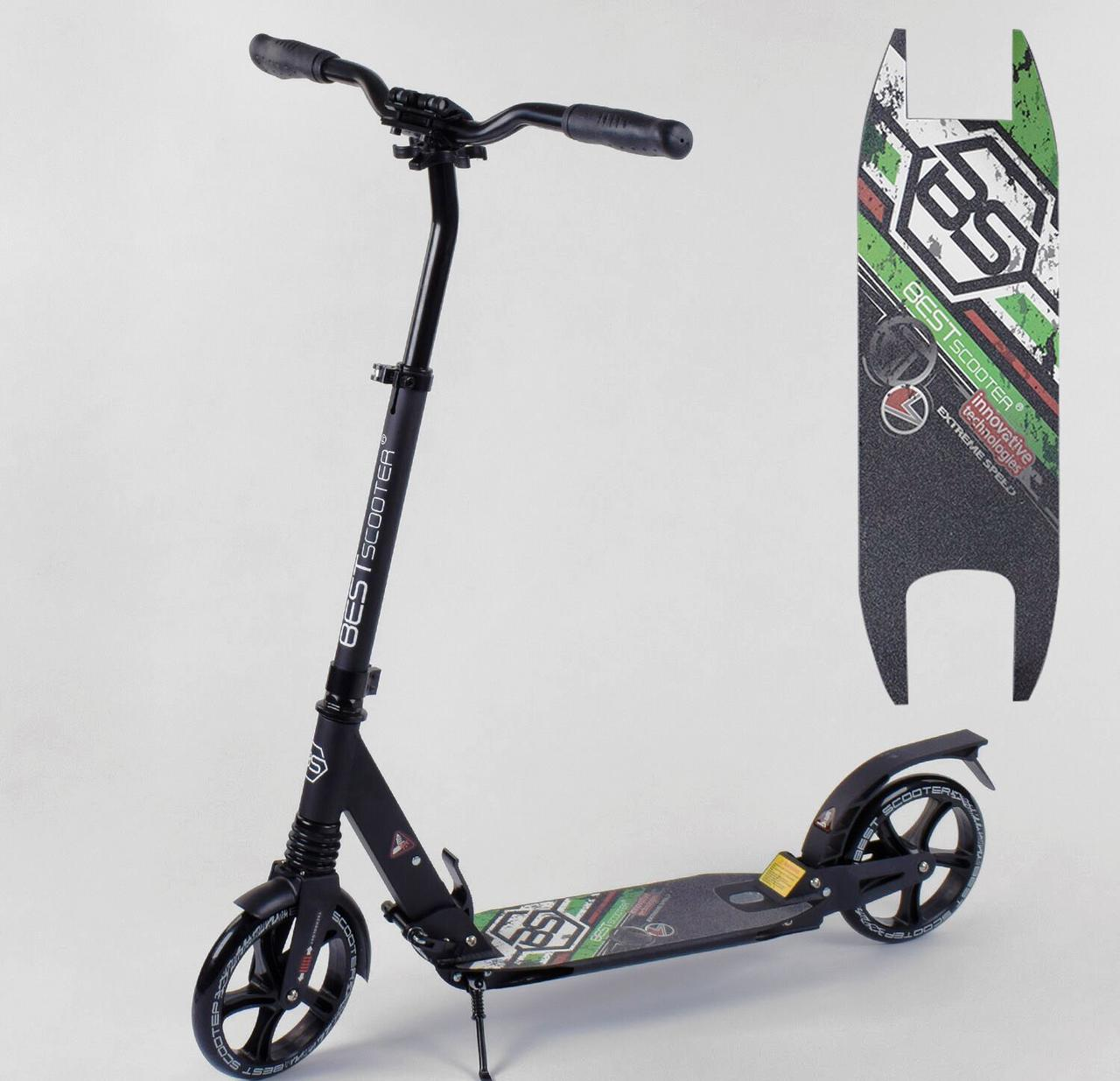 Самокат алюминиевый 33006 Best Scooter, d колес - 20см, колеса PU, 2 аммортизатора