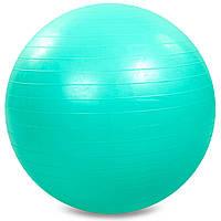 Мяч для фитнеса (фитбол) гладкий глянцевый 85см Zelart (PVC, 1200г, цвета в ассортименте, ABS технолог)