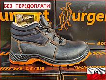 Ботинки УТЕПЛЕННЫЕ мехом рабочие