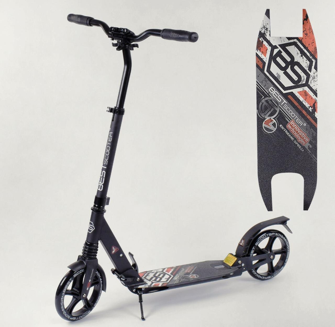 Самокат алюминиевый 54394 Best Scooter, d колес - 20см, колеса PU, 2 аммортизатора