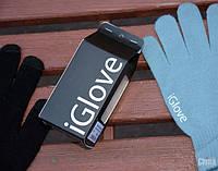 Специальные перчатки для сенсорных экранов iGlove АйГлов