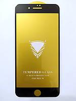 Захисне скло для iPhone 7 Plus / 8 Plus повна проклейка OG Gold Armor Full Glue