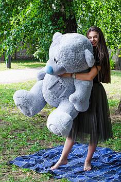 Плюшевий Ведмедик Потап 180 см Сірий