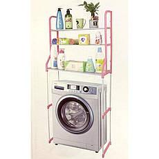 Полка-стелаж напольный над стиральной машиной, фото 3