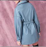 Рубашка женская из искусственной кожи с поясом в стиле Zara. Куртка рубашка кожаная для женщин (голубая) M, фото 2
