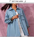 Рубашка женская из искусственной кожи с поясом в стиле Zara. Куртка рубашка кожаная для женщин (голубая) M, фото 4