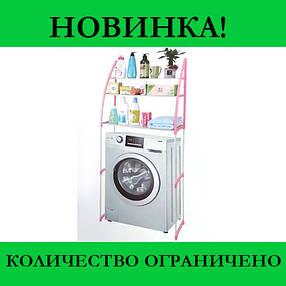 Полка-стелаж напольный над стиральной машиной- Новинка, фото 2