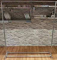 Широкая стойка (вешалка) напольная для одежды усиленная