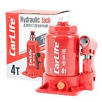 Домкрат гидравлический двухштоковый бутылочный 4 т 155-365 мм CARLIFE (BJ404D)