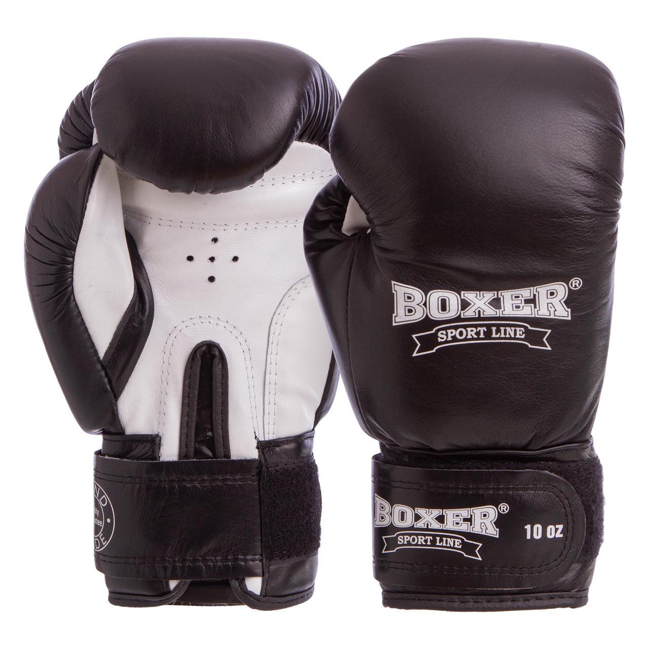 Перчатки боксерские кожаные на липучке BOXER  (р-р 10-12oz, цвета в ассортименте)