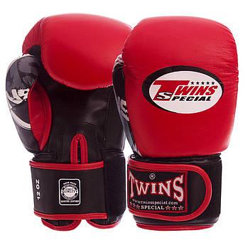 Рукавиці боксерські шкіряні на липучці Twins CLASSIC (10-16oz, чорний-білий) PZ-0269