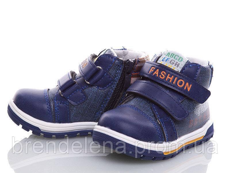 Ботинки детские для мальчика ВВТ р22-27(код 2329-00) 23