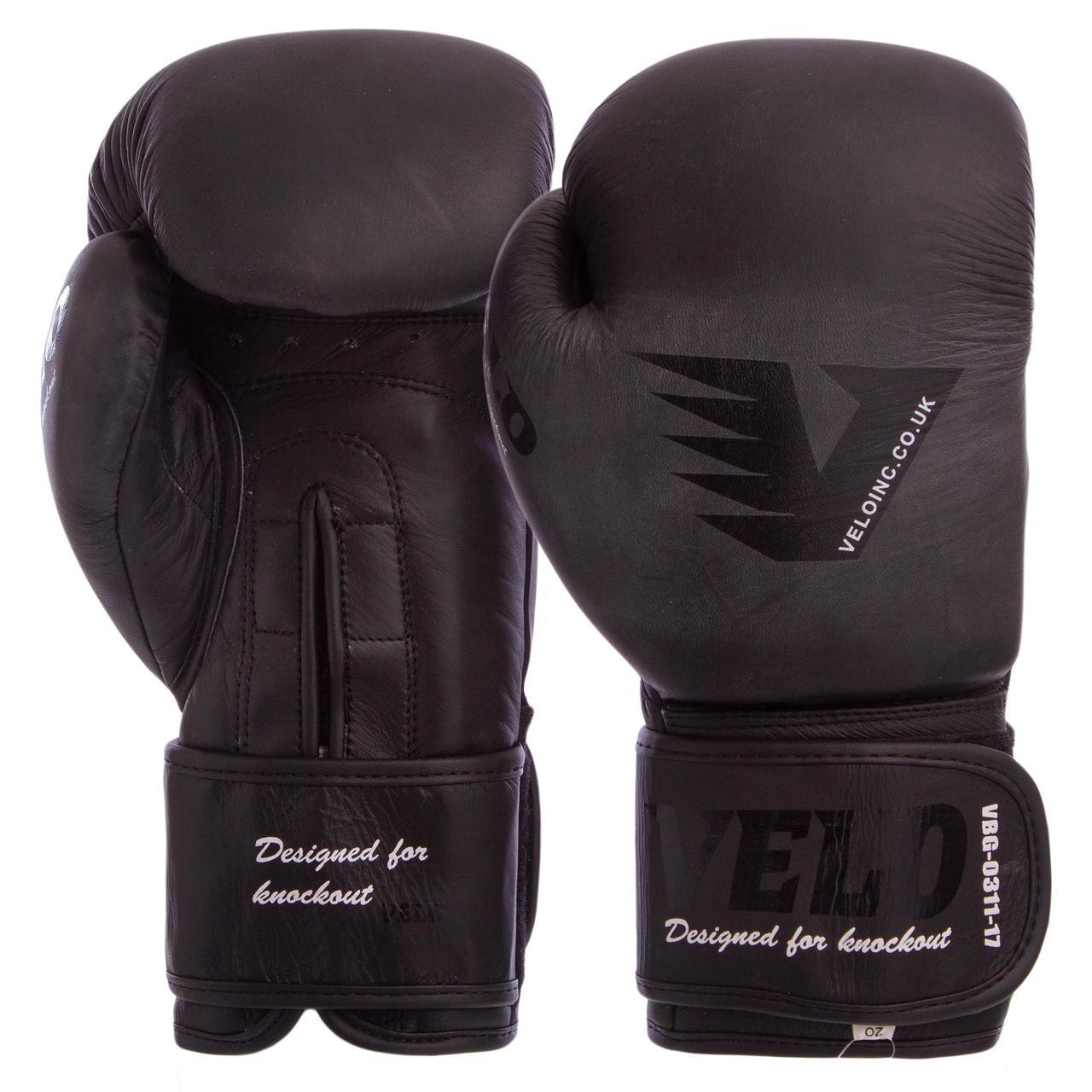 Перчатки боксерские кожаные на липучке VELO (р-р 10-14oz, цвета в ассортименте)