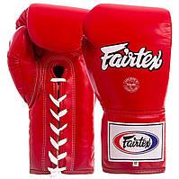 Перчатки боксерские кожаные на шнуровке FAIRTEX (р-р 10-16oz, цвета в ассортименте)