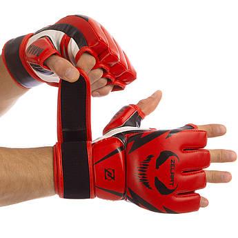 Перчатки для смешанных единоборств MMA PU ZELART (р-р S-XL, цвета в ассортименте)