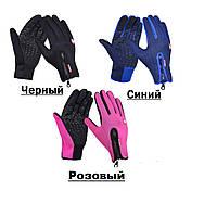 Ветрозащитные спортивные сенсорные перчатки велоперчатки велосипедные (для бега) b-forest
