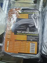 Тент,чохол для автомобіля Джип, Мінівен Lavita L Сірий 480х185х145 см