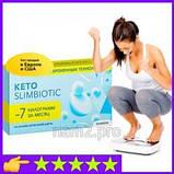 Keto SlimBiotic капсулы для похудения, кетогенная диета, фото 3