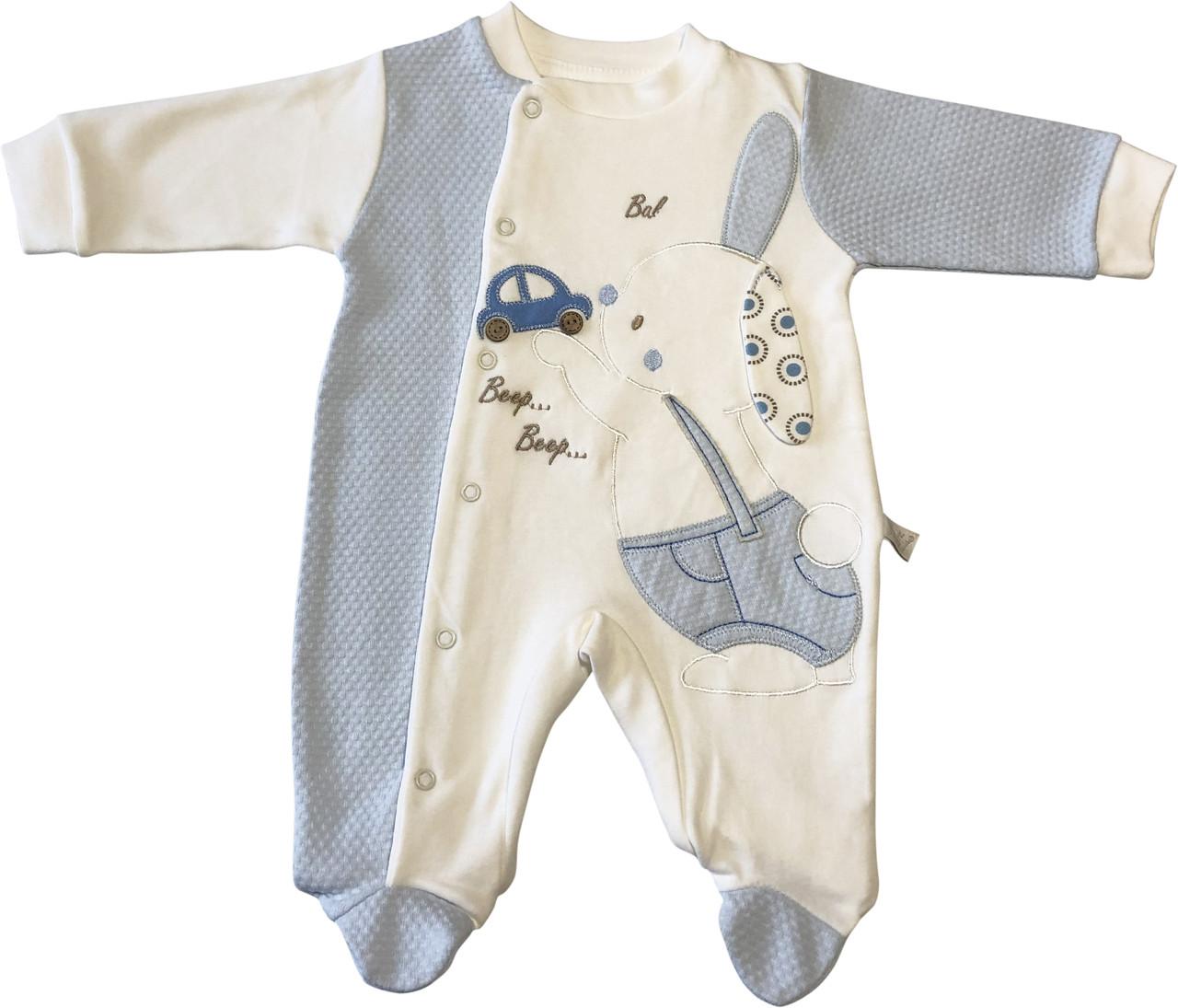 Дитячий нарядний чоловічок ріст 56 0-2 міс трикотаж молочний на хлопчика сліп для новонароджених