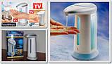 Сенсорный дозатор жидкого мыла, сенсорная мыльница, фото 3