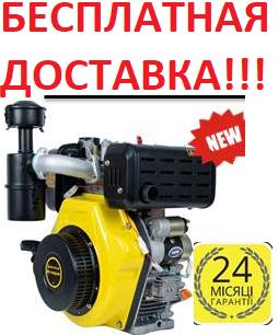 Двигатель Кентавр  ДВЗ-500ДЕ дизельный,14 л.с, шпонка, электростартер