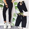 Стильные молодежные женские трикотажные прогулочные спортивные брюки с карманами (р.42-48). Арт-1137/50