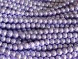 Бусины стеклянные сиреневые, имитация жемчуга 8 мм - 1 шт