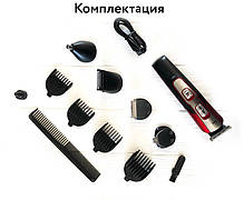 Электробритва, триммер, машинка для стрижки 10 в 1 Gemei GM-592, фото 2