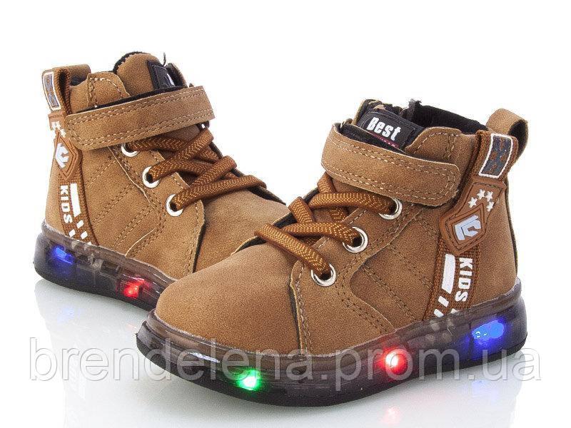 Ботиночки детские для мальчика ВВТ р22-27(код 5310-00) 25