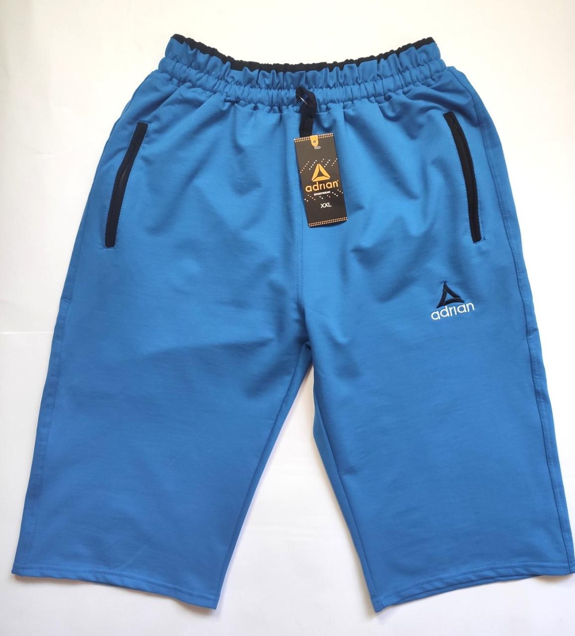 Мужские синие шорты длинные с  карманами Турция