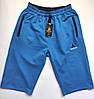 Мужские синие шорты длинные с  карманами Турция, фото 3