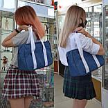 Сумка японського школяра, синя, фото 8