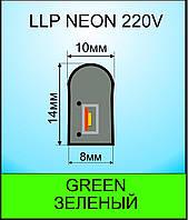 LED неон 220В 14*10/8мм LLP FLEX N120 G 2835 pro P 10W IP67 Зелёный