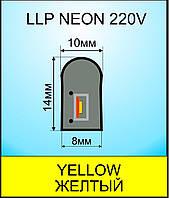 LED неон 220В 14*10/8мм LLP FLEX N120 E 2835 pro P 10W IP67 Желтый
