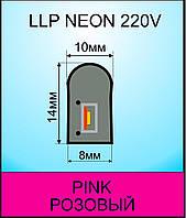 LED неон 220В 14*10/8мм LLP FLEX N120 P 2835 pro P 10W IP67 Розовый