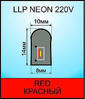 LED неон 220В 14*10/8мм LLPFLEX N120 R 2835 pro P 10W IP67 Красный