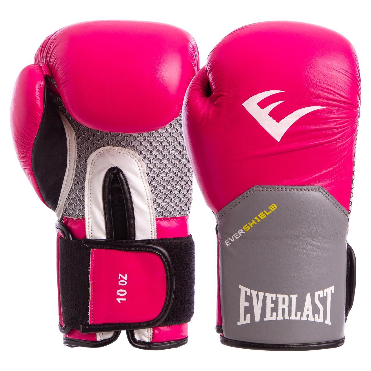 Перчатки боксерские кожаные на липучке ELS PRO STYLE ELITE  (р-р 10-12oz, цвета в ассортименте)