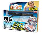 Увеличительные Очки Big Vision (Биг вижн), фото 2