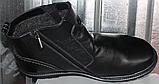 Ботинки мужские зимние большого размера от производителя модель ДР1213, фото 4