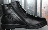 Ботинки мужские зимние большого размера от производителя модель ДР1213, фото 3