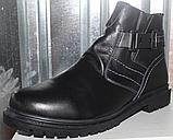 Ботинки мужские зимние большого размера от производителя модель ДР1213, фото 2