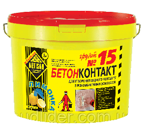 Грунт Бетонконтакт ARTISAN №-15 10л