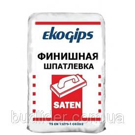 Шпаклевка EKOGIPS SATEN финиш 25кг ТУРЦИЯ