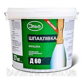 Шпаклевка ЭЛЬФ Д60 акриловая финишная 27кг