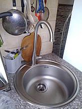 Кухонная мойка Sofia 490x490x180 D4949P матовая