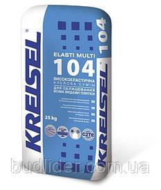 Клей для плитки Kreisel 104 эластичный 25кг