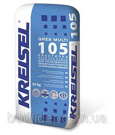 Клей для плитки Kreisel 105 керамогранита 25кг