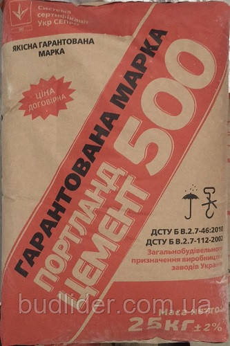 Цемент М-500, 25кг
