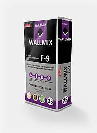 Клей для теплоизоляции WALLMIX F-9 25кг